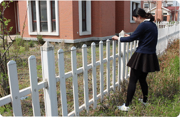 installation method of fence-step1